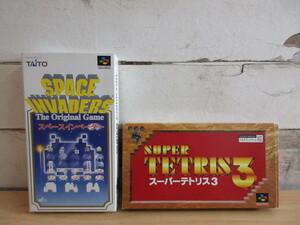 2F2-1『スーパーファミコンソフト スペースインベーダー・スーパーテトリス3』2点セット 取説付 箱付 動作未確認