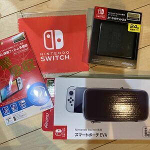 ニンテンドースイッチ Nintendo Switch Nintendo 任天堂 ライセンス商品 フィルム カードポケット ポーチ