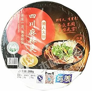 中国産 與美四川冒菜即席マラー野菜スープ288g・大人気・便利・中華風