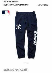 F.C.Real Bristol MLB TOUR TEAM SWEAT PANTS サイズXL 新品未使用 ブリストル