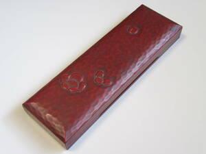◆鎌倉彫 箸入れ 漆器 工芸品