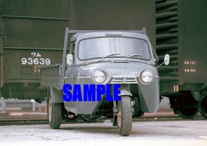 ◆1957年の自動車広告 マツダ T1500 広報用写真2 オート三輪 東洋工業