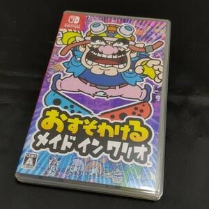 おすそわける メイドインワリオ ニンテンドースイッチ Nintendo Switch 任天堂スイッチ Switchソフト