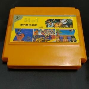 ファミコン珍品 「54in1」 ファミコンソフト