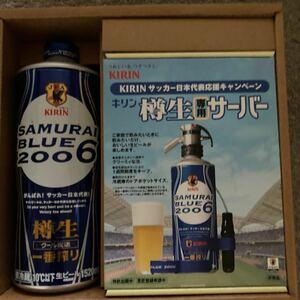 キリンビールサーバー