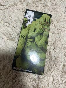 鬼滅の刃 手鬼 ワールドコレクタブルフィギュア ワーコレ vol.1