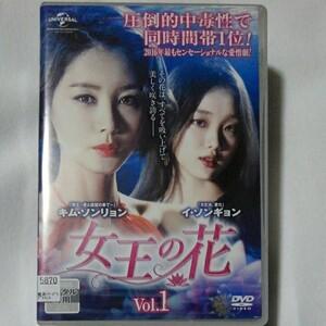 韓国ドラマ 女王の花 全38巻 キム・ソンリョン レンタルDVD