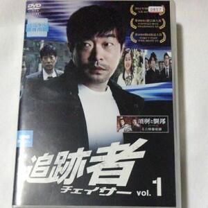 追跡者 チェイサー 全8巻 レンタルDVD ソンヒョンジュ