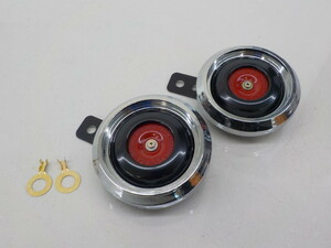 free shipping *12V for motorcycle horn ( red )2 piece set earth connector attaching