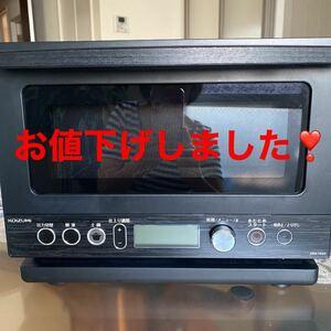 TVで話題!コイズミ土鍋付き電子レンジKRD-182D