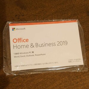Microsoft Office Home&Business2019