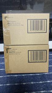 真骨彫製法 仮面ライダーディケイド(ネオディケイドライバーver.) 仮面ライダーディケイド コンプリートフォーム 2体セット