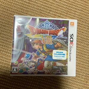 新品未開封 3DS ドラゴンクエスト8 空と海と大地と呪われし姫君 ドラクエ8