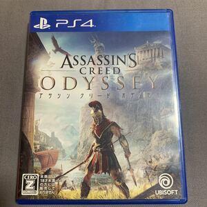 アサシンクリードオデッセイ PS4ソフト ODYSSEY
