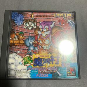 アーサーとアスタロトの謎魔界村 インクレディブル トゥーンズ パズルゲーム PSソフト カプコン