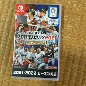 switch プロ野球スピリッツ 2021 スイッチ