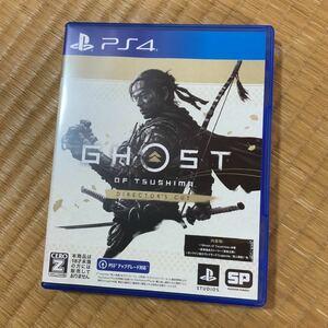 PS4 ゴーストオブツシマ DIRECTOR'S CUT