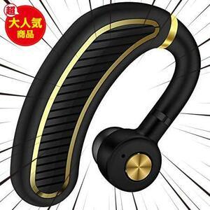 ブラックゴールド Bluetooth ヘッドセット ワイヤレス イヤホン Bluetooth イヤホン 片耳 ブルートゥースイヤ