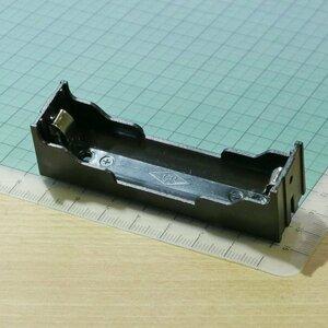 18650 1本用 バッテリー ホルダー 基板用 (3.7V リチウムイオン充電池 電池ボックス)