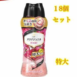レノアハピネス アロマジュエル アンティークローズ&フローラルの香り本体 805ml 18個 P&G