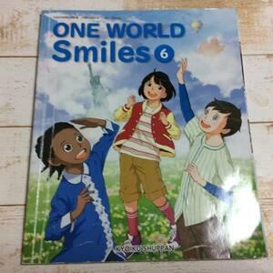 ☆10 ONE WORLD Smiles 小学6年生 英語 教科書 教育出版 送210円~