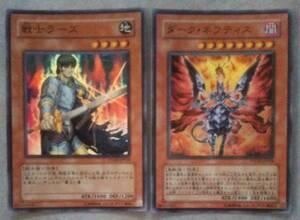 遊戯王 カードゲーム 28枚 戦士ラーズ ダーク・ネフティス など PHANTOM DARKNESS PTDN