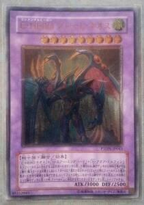遊戯王 カードゲーム E・HERO ストーム・ネオス PHANTOM DARKNESS PTDN