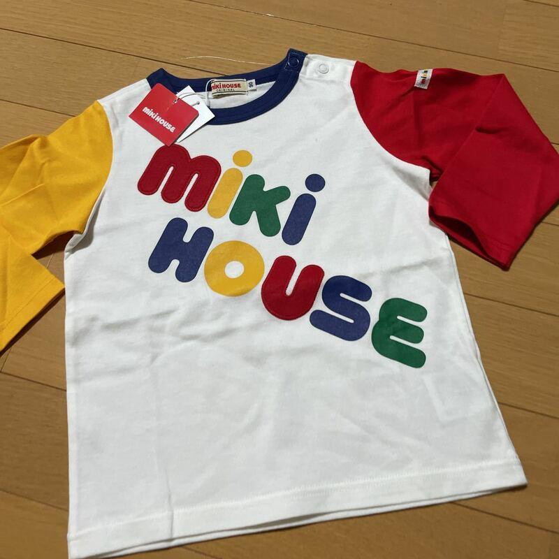 ミキハウス 新品タグ付き長袖Tシャツ 90㎝