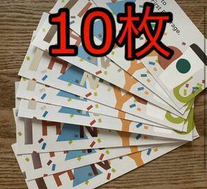 スタバ☆ドリンクチケット10枚