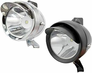 New Silver Silver Steel NOTRE (Notebook) Billed Front Headlight Retro Design Province G470