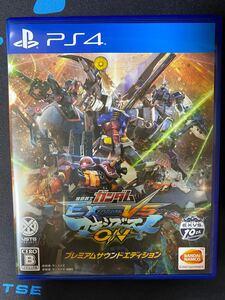 PS4 機動戦士ガンダム マキシブーストON プレミアムサウンドエディション