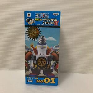 ワンピースフィギュア フランキー将軍  MEGA ワールドコレクタブルフィギュア vol.1