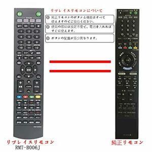 RMT-B006J ブルーレイディスクレコーダー用リモコン Fit For SONY(ソニー) RMT-B006J代用 BDZ-