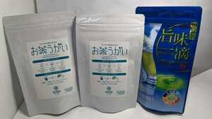 未開封 煎茶 ティーバッグ 3袋セット お茶うがい 内容量56g(8g×7個)×2 知覧茶 旨味一滴 内容量80g(4g×20P) 鹿児島県産