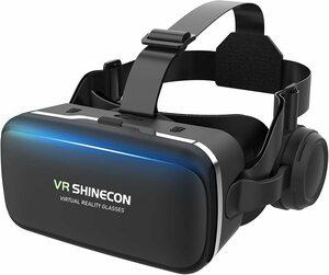 ■新品■【Reira VRゴーグル】 高音質ヘッドホン付き ピント調節可 4.7~6.5インチスマホ対応 本体操作可 眼鏡対応 ios& android
