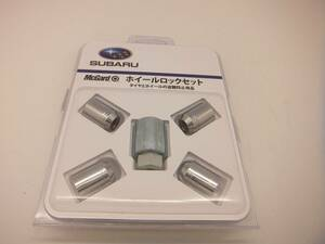 Subaru     ... (VM) алюминий  колесо  Lock  набор   Mac охранник