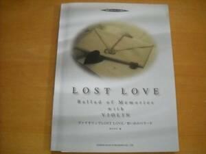 """""""Ballad of lost love / memories"""" by violin"""