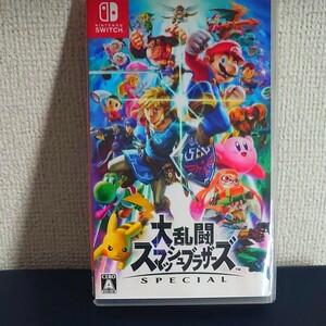 Nintendo Switch 大乱闘スマッシュブラザーズSPECIAL ニンテンドースイッチ ソフト Switch スマブラ