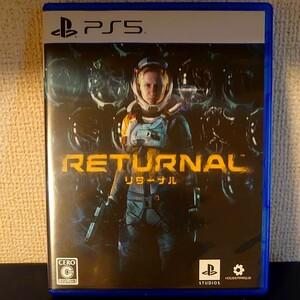 PS5 リターナル ソフト