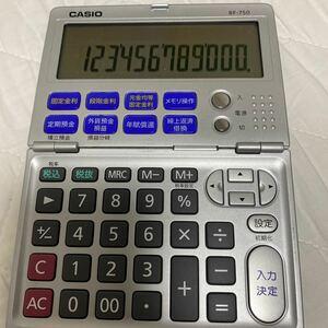 カシオ ローン電卓 BF-750