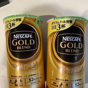 ネスカフェ ゴールドブレンド バリスタ詰め替え 52杯分(105g) 2本セット 詰め替え用