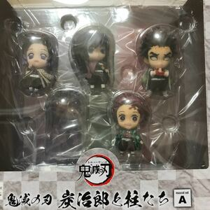 鬼滅の刃 炭治郎と柱たち マスコットセットA (煉獄杏寿郎欠品)