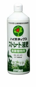 観葉植物用、600ml ハイポネックスジャパン 液体肥料 ハイポネックス ストレート液肥 観葉植物用