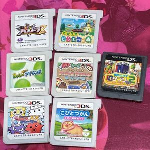 3DS ソフト まとめ売り