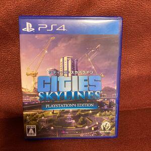 【PS4】 シティーズ:スカイライン [PlayStation4 Edition] プレステ4ソフト