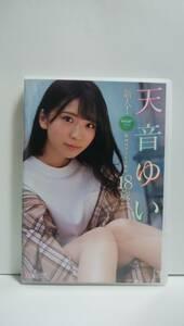 【B3】★アダルトDVD★Kawaii★新人! kawaii*専属デビュ→ 天音ゆい 18歳 新時代アイドル誕生 / 天音ゆい