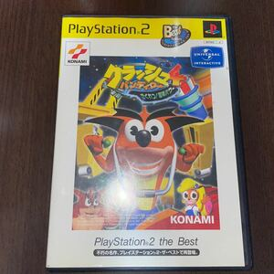 PS2 PlayStation 2 the Best クラッシュ・バンディクー4さくれつ!魔神パワー