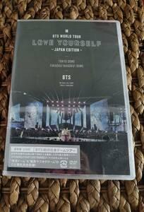 BTS WORLD TOUR LOVE YOURSELF 通常盤 DVD