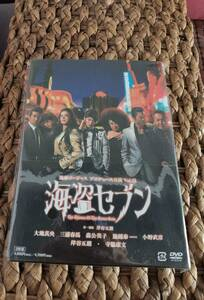 地球ゴージャス プロデュース公演 Vol.12 海盗セブン 〈2枚組〉