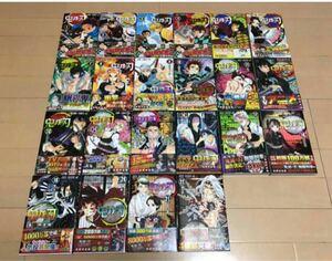 鬼滅の刃 全巻1巻〜23巻 初版 第1刷発行 ジャンパラ 週刊少年ジャンプ